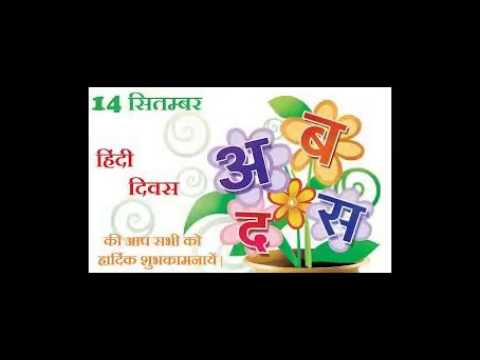 Learning Hindi language in hundred lessons