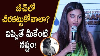Radhika Apte To Wear Sari On The Beach | Latest Telugu Movie News