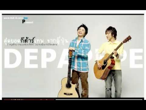MusicDEPAPEPE   Ki More You No Nakade