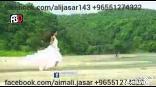 bangla song nil noyona eleyas hossain & radit bangla music video hd Ali jasar sylheti shake