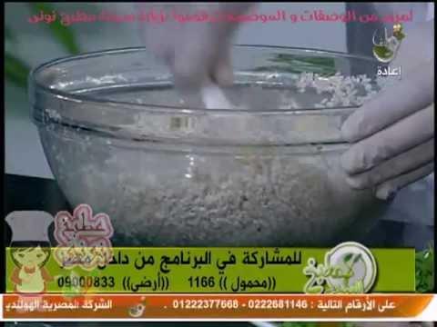 مطبخ نونى:شيف محمد حامد/طاجن أرز معمر بالحمام