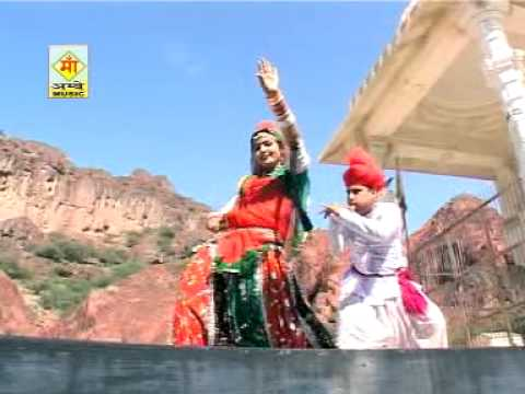 Bheruji Latiyala By Asha Vaishnav video