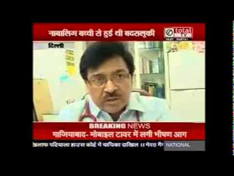 Child Abusing: Dr. Ravi Malik Paediatrician Malik Radix Hospital, Nirman Vihar, Delhi at Total-TV