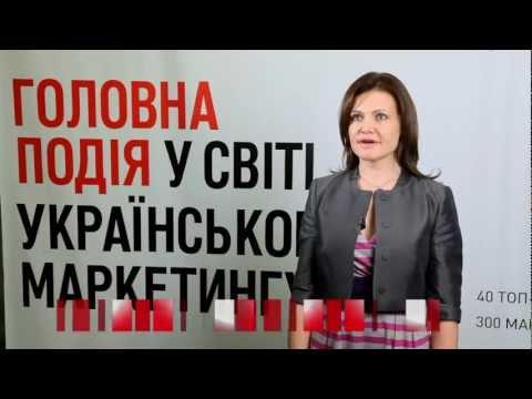 Надежда Васильева о конференции Marketing Revolution