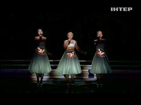 Обійми (Freedom-Jazz) - Мечта об Украине - Интер