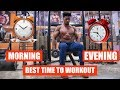 Best Time For Gym Workout MORNING Or EVENING mp3