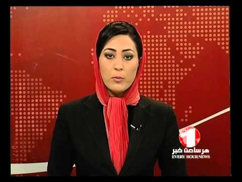 1TV AFGHANISTAN FARSI SHORT NEWS 09:00AM_23 APRIL 2013