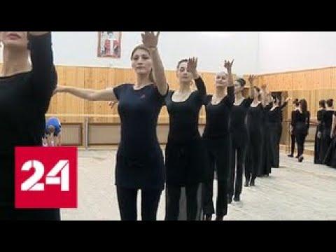 Южной Осетии исполнилось 27 лет: республика отмечает национальный праздник