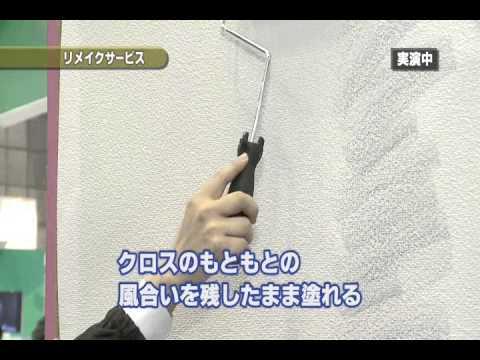 Japan Shop 2013 【展示会PRESS④】喫煙所リメイク