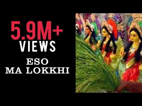 Eso Ma Lokkhi   Brotokotha   Lokhi   Lakshmi Pachali - Antara Nandy video