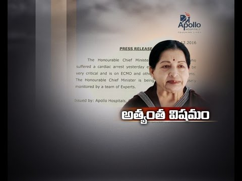 #Jayalalithaa Very Critical | Remains on Life Support Systems | Apollo's Health Bulletin