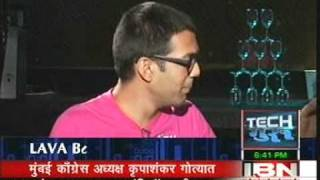 Review of LAVA B8 on IBN Lokmat