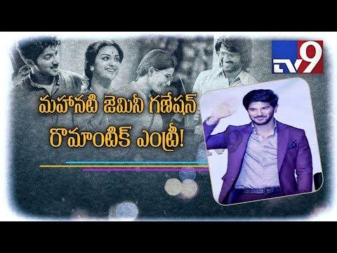 Vijay Devarakonda, Dulquer Salmaan Entry @ Mahanati Audio Launch || Samantha || Keerthy Suresh - TV9