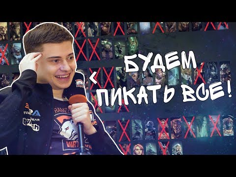 ВИРТУС ПРО РОФЛЯТ ПИКАМИ | VIRTUS PRO VS DC💥THE SUMMIT 7