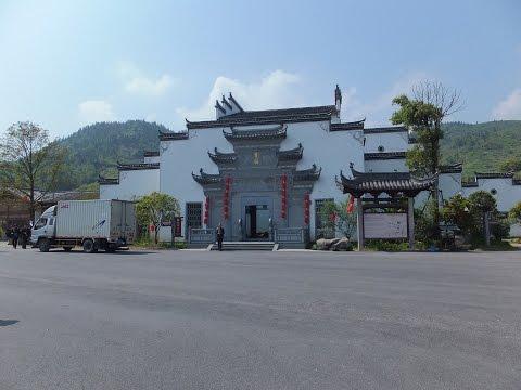 华中颐年俱乐部 Hwa Chong Seniors Club 江西游 第六集 婺源篁嶺 2015 04 18 25