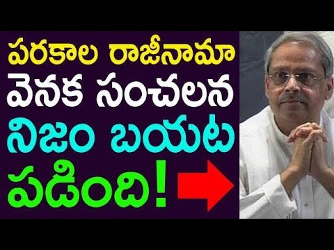 Here The Big Reason Behind Parakala Prabhakar Resignation | Taja 30 |