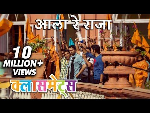 media duniyadari marathi pk
