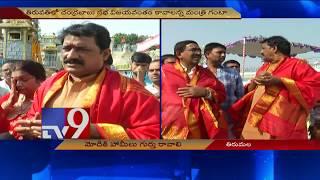 Ministers Ghanta Srinivas, Narayana visit Tirumala