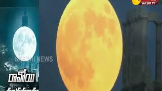 China To Launch World's First Artificial Moon || చైనాలో కృత్రిమ చందమామలు