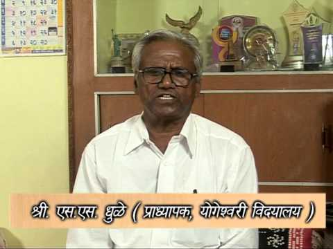 Sanjay Joshi   Jhep   Star Pravah   Part 1 video