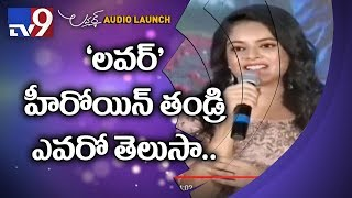 Actress Riddhi Kumar speech at Lover Audio Launch