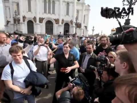 "Молебен ""Богородица, Путина прогони!"""
