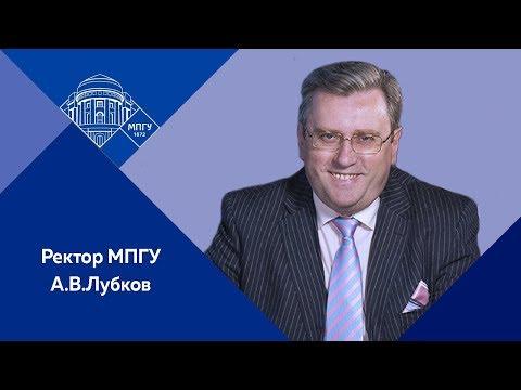 Презентация модели Национальной системы учительского роста в МИА Россия сегодня