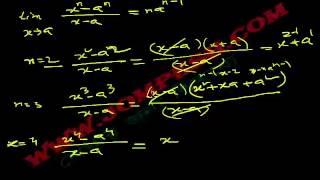 ক্যালকুলাস – লিমিট (Limit) পাঠ ৭ :  সীমার আরও কিছু অংকের সমাধান -১