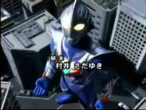 Ultraman Nexus Opening 2 - Aoi Kajitsuu video