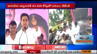 Minister KTR Speech | Inaugurate Reservoirs | Kompally | Hyderabad