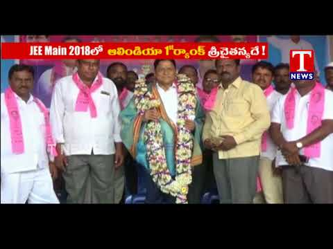 Opposition Parties Leaders Joins TRS Party In Presence Of MLA Redya Naik | Mahabubabad Dist | TNews