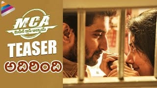 MCA Telugu Movie | Jukebox | Lyrical Videos | Teaser | Nani | Sai Pallavi | DSP | Dil Raju