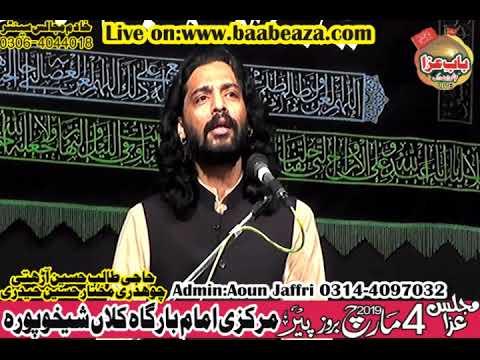 Zakir Kamran Abbas BA 4 March 2019 Sheikhupura (www.baabeaza.com)