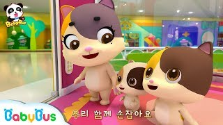 Yes Yes Elevator Safety Song | Indoor Playground Song | Nursery Rhymes | Kids Songs | BabyBus