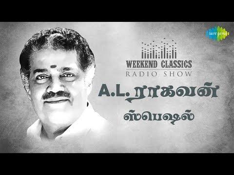 A.L. Raghavan Weekend Classic Radio Show | RJ Haasini | பன்குரல் பாடகர் A.L.ராகவன் | HD Tamil Songs