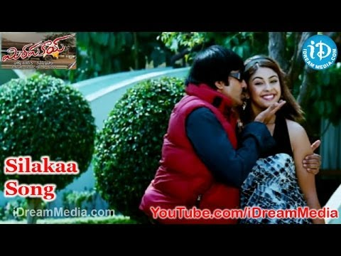 Mirapakay Movie Songs - Silakaa Song - Ravi Teja - Richa Gangopadhyay...