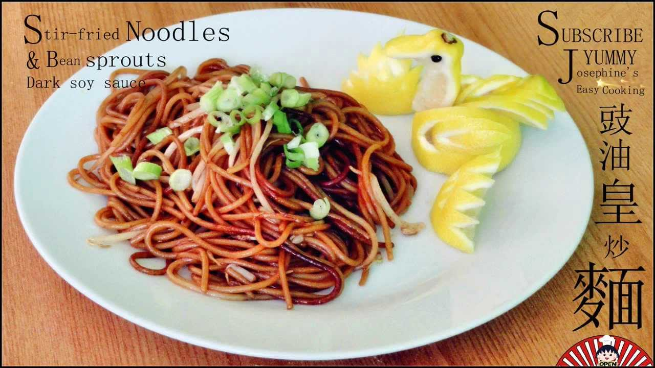 Stir Fried Noodles With Bean Sprouts Noodles Bean Sprouts 豉