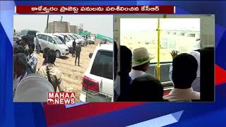 CM KCR Inspects Kaleshwaram Project Works | More Details | MAHAA NEWS