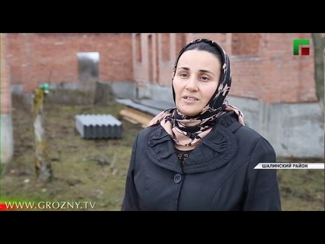 Власти ЧР продолжают решать вопросы, поступившие во время пресс-конференции Рамзана Кадырова