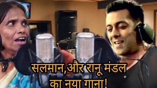 Ranu Mondal and Salman Khan new song | Dabang 3 | NOOKPOST