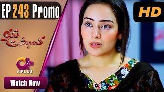 Drama | Kambakht Tanno - Episode 243 Promo | Aplus ᴴᴰ Dramas | Tanvir Jamal, Sadaf Ashaan