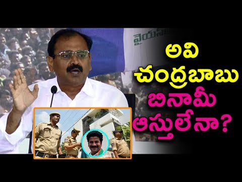 YCP Bhumana Karunakar Reddy Talks Over IT Raids on Revanth Reddy | YSRCP Vs TDP | Indiontvnews