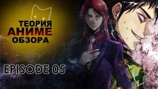 Anime review theory 05 # Kaiji