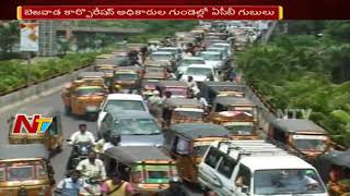 Vijayawada Municipal Corporation Officers Fear on ACB || ACB Focus On Officers