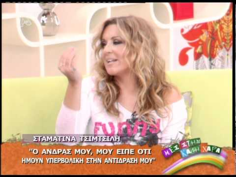 www gossip tv gr tsimtsili eeeALPHA Full of Joy