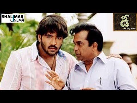 Dhee Movie Comedy Scenes Back To Back Part 01 || Vishnu, Sunil, Brahmanandam video