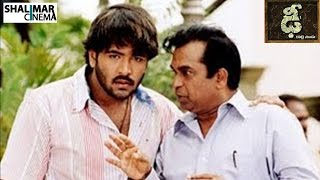 Dhee Movie Comedy Scenes Back To Back Part 01 || Vishnu, Sunil, Brahmanandam