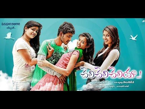 #Cheli Cheli Cheliya || Telugu Short Film || By Sai Shivan.J...