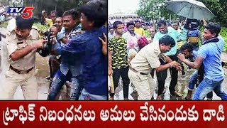 పోలీసులఫై విరుచుకుపడ్డ బీజేపీ కార్యకర్తలు..! | Police Officer attacked by BJP supporters