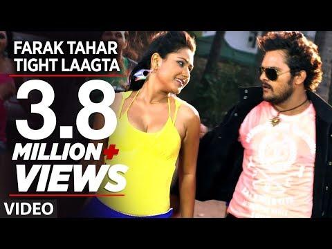 Full Video - Farak Tahar Tight Laagta [ Bhojpuri New Video Song ] Jaaneman - Feat.Khesari Lal Yadav
